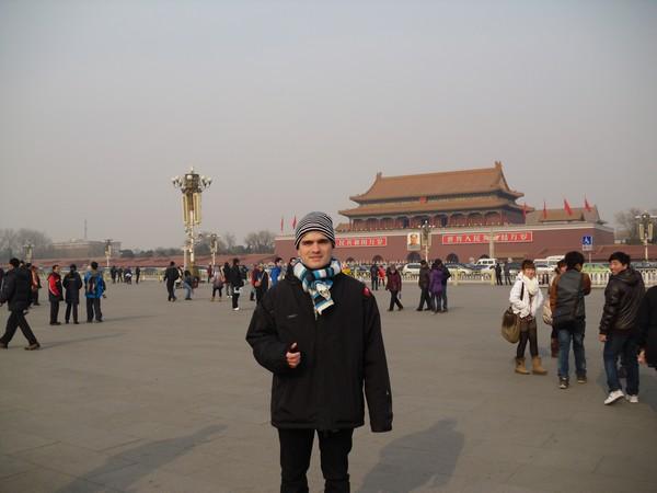 Place Tian an Men et cité interdite en Chine