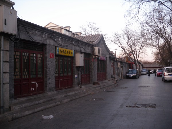 Photo de Hutongs à Pékin