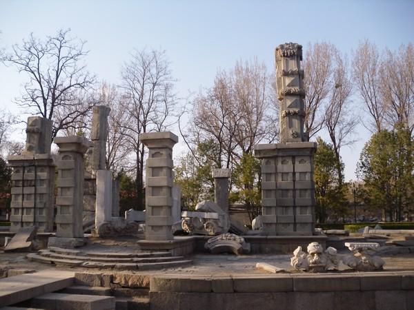 Ruines de l'ancien palais, Parc Yuanmingyuan