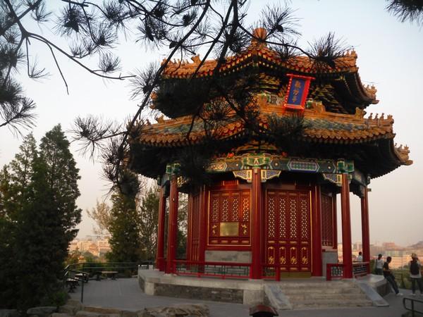 Petit temple hexagonal, Colline au charbon de Pékin