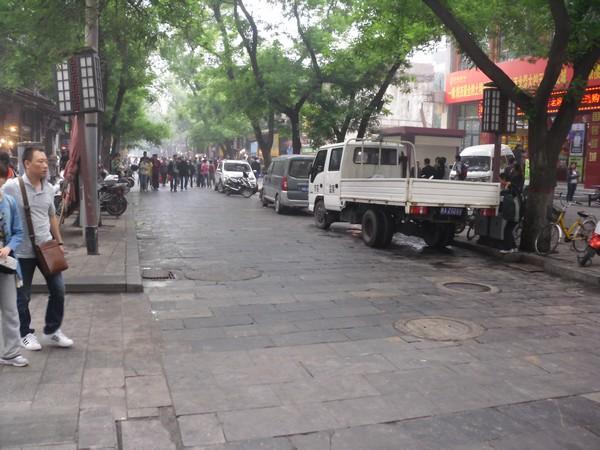 Tour au centre-ville de Xi'An | Un français à Pékin