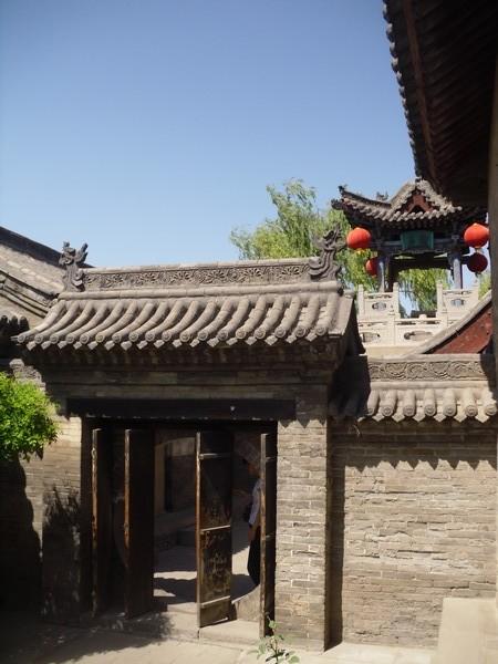 Photo de la maison de la famille Wang, près de Pingyao
