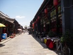 mini-rue-vieux-centre-ville-de-pingyao
