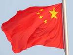 mini-drapeau-chinois