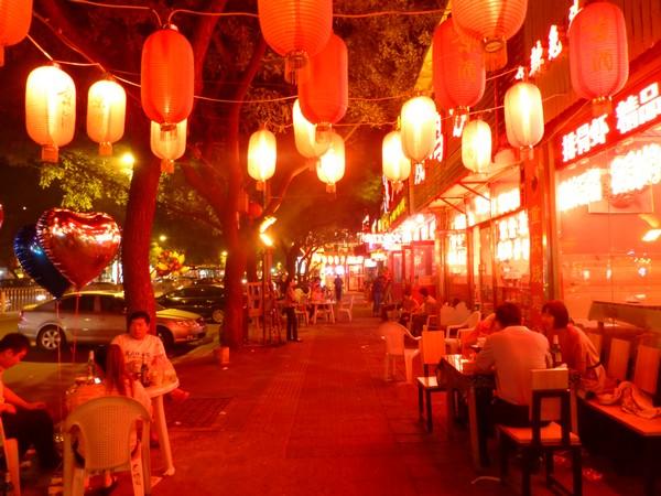 Rue des Lanternes à Pékin