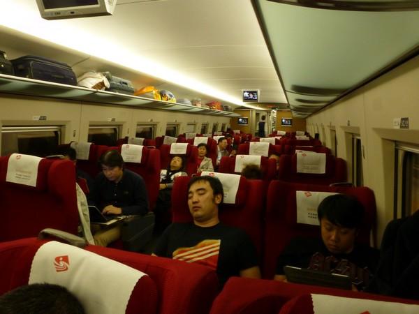 J 39 ai test le tgv chinois un fran ais p kin for Le voyage interieur