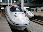 mini-high-speed-train-china
