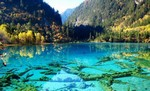 mini-jiuzhaigou
