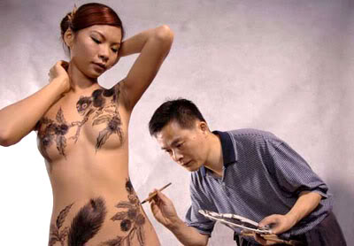 body artiste