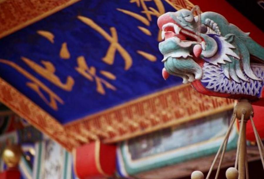 architecture-chinoise-dragon-artisandasie