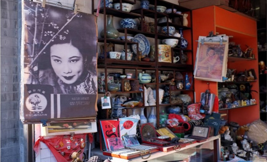 boutique-antiquaire-chine-artisandasie