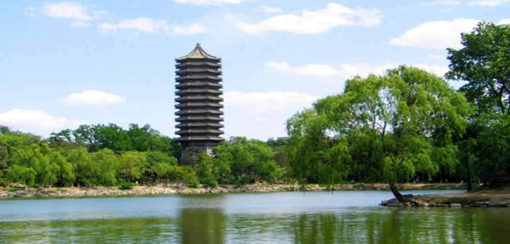 lac-weiming-universite-de-pekin