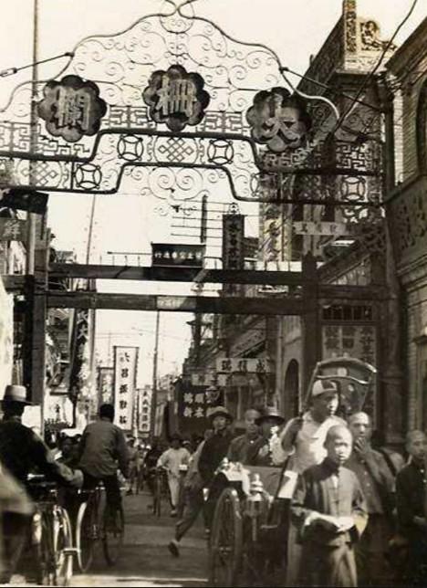 rue-liulichang-artisandasie