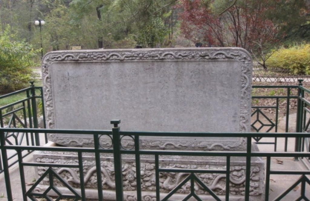 sculpture-plaque-empereur-qianlong