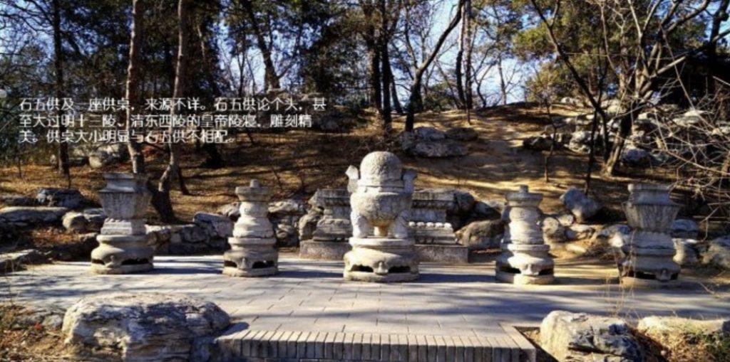 statue-universite-de-beijing